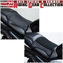 ナンカイ(NANKAI) 爽快3Dメッシュ ゲルシートカバー MSG-200 【双快】【クールシートカバー】【暑さ対策】【バイク】【オートバイ】【南海部品取扱】