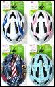 OGK チャイルドメット STARRY 54−56cm【子供用】【ワンタッチバックル】【ヘルメット】