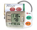オムロン デジタル自動血圧計 HEM-780