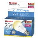 LDA4L-H-E17/S LED電球(ミニクリプトン形) ※1 【カードOK】 東芝 ・下方向タイプ・小形電球25W形相当・電球色(2700K)・全光束(25...