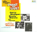 Gerry Mulligan ジェリー・マリガン / I Want To Live LP【KK9N0D18P】