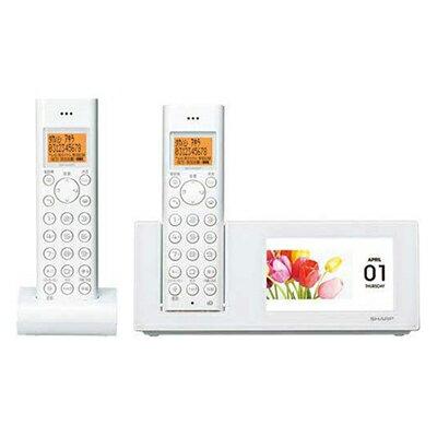 JD-4C1CW-W インテリアフォン ※1【あす楽対応】 【送料無料】【カードOK】 シャープ デジタルコードレス電話機(親機+子機1台)【RCP】【KK9N0D18P】