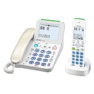 JD-AT81CL-W デジタルコードレス電話機(親機+子機1台) ※2 【送料無料】【カードOK】 シャープ ・詐欺対策機能がパワーアップ・迷惑電話フィルタサービス・迷惑電話自動判別機能・メール通知機能 【KK9N0D18P】【RCP】