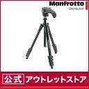 COMPACTアクション三脚 フォト・ムービーキット ブラック MKCOMPACTACN-BK|マンフロット 三脚 manfrotto 撮影機材 カメラ