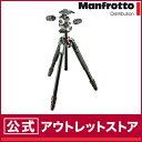 190Tアルミニウム三脚4段RC2付3ウェイ雲台キット MK190XPRO4T-3W[マンフロット manfrotto プロフェッショナル 撮影機材 カメラ 一...