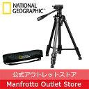 ナショナルジオグラフィック 3ウェイ雲台付き三脚 NGPH001 アウトレット National Geographic 小型軽量 マンフロットアウトレットストア公式