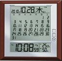 壁掛け時計 電波時計 デジタル 掛け時計 おしゃれな ブラウン 茶 見やすい アラビア数字 大型液晶 日付 曜日 カレンダー 月間表示 六曜表示 温度 湿度計 セイコー SEIKO 電波掛け時計 置き時計にもなる自立スタンド付き ウォールクロック (SCW17-P6301)