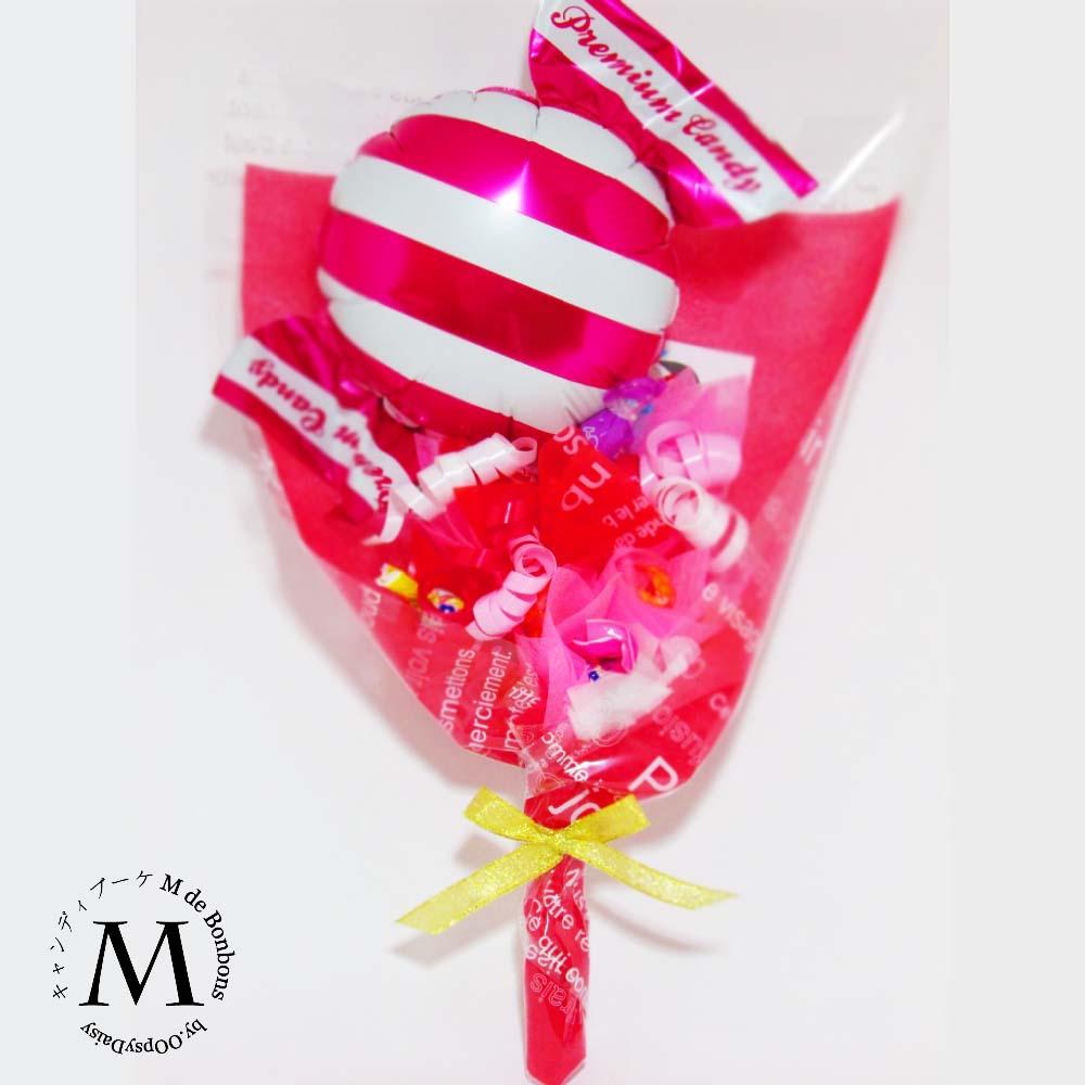 キャンディブーケ 手持ちブーケミニ Candy レッド キャンディーブーケ