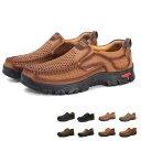ショッピングサイズ アウトドアシューズ ハイキング メンズ ウォーキング 通気 登山 軽量 スポーツシューズ 靴 大きいサイズ トレッキング