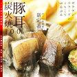 ショッピングおつまみ 【送料無料】宮崎名物 豚耳炭火焼 100g  新鮮な豚耳(ミミガー)を高温の炭火で一気に焼き上げました。