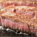 【送料無料】宮崎県産 黒毛和牛 EMO牛(有田牛)ヒレステーキ 150g×4枚 冷凍