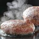 【送料無料】宮崎県産 黒毛和牛 EMO牛(有田牛) ハンバーグ 100g×5 冷凍