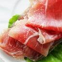 鹿児島黒豚(六白)和風生ハム  牛刺し、ユッケもご用意しております 冷凍 02P03Dec16