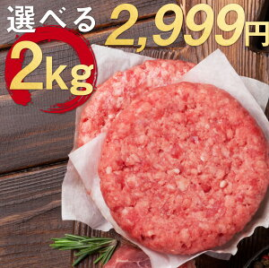 お試し! たっぷり 2kg !【 訳あり 送料無料 】はしっ
