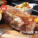 アンガスビーフ 厚切り 1ポンド ロック ステーキ (450g)【牛肉 ステーキ肉 ブロック 塊 赤身 バーベキュー 焼き肉】3枚以上購入で送料無料