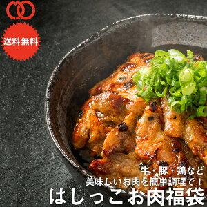 【期間限定3980円→3480円】[ 送料無料 ]ガッツリ 3kg