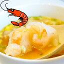 海老餃子900g(50個入り)海老のぷりぷり感が味わえる美味しい餃子!!エビ餃子えびぎょうざ 海老ぎょうざ エビギョウザ エビぎょうざ