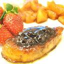 フォアグラ 約50gポーション(ハンガリー産 フォアグラ・ド・オア)フォアグラスライス (フォアグラ ド オァ) foie gras 、白レバー、ガチョウのフォ...