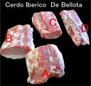イベリコ豚 イベリコベジョータボンレスロイン ブロック