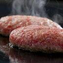 自家製ハンバーグ(冷凍ハンバーグ) お肉屋さんの手作りハンバーグ・冷凍食品(洋風冷凍惣菜)です【楽ギフ_包装】【楽ギフ_のし】 和牛ハンバーグ、和風ハンバーグで最適。業務用として、お弁当ハンバーグ、冷凍食品 お弁当でどうぞ。