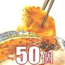 餃子/ギョウザ/業務用/50個入り