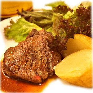 オーストラリア ステーキ テンダーロイン