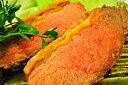 オーストラリア産牛ロース(ブロック)500gサーロインステーキローストビーフ用サーロイン 赤身ステーキ/ステーキ/牛肉/ステーキ肉