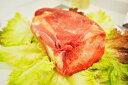 オーストラリア産 牛舌(皮むき)ブロック  牛たん 牛タン ムキ舌 牛タンブロック