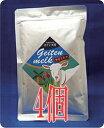 【4個】100gヤギミルク粉末 オランダ産ヤギミルク【ネコポス便送料無料】 やぎミルク