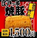 お肉屋さんのお惣菜 Meat-Gen