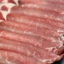 【北海道産放牧豚】【ナチュラルポーク】豚ロースすき