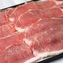 【北海道産放牧豚】【ナチュラルポーク】豚ロース焼肉