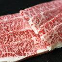 【まとめ買い】【三田和牛】カルビ(カイノミ・フランク)焼肉用...