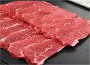 【赤身が美味しい豊西牛】赤身カルビ(ブリスケ)焼肉用500g...
