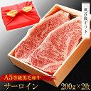【クーポンで400円OFF】 風呂敷 ギフト 肉 牛肉 A5...