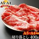 【クーポンで最大1,000円OFF】 ギフト お歳暮 肉 牛...