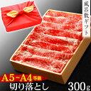 【200円OFFクーポン発行中】 風呂敷 ギフト 肉 牛肉 ...