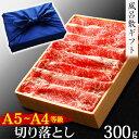 【ポイント5倍】 風呂敷 ギフト お歳暮 肉 牛肉 A4 〜...