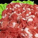 ショッピング牛 『牛 ソトヒラ 切り落とし』 500g牛肉 お肉 冷凍 肉 500 お取り寄せ お取り寄せグルメ おうちごはん 煮込み カレー (オーストラリア OR アメリカ 産)