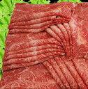 ショッピング牛 『黒毛和牛 ミスジ スライス』 500g牛 牛肉 お肉 和牛 ミスジ 冷凍 肉 高級肉 しゃぶしゃぶ用 すき焼き すきやき 国産牛 すき焼き肉 すき焼き用 お取り寄せ お取り寄せグルメ 内祝い プレゼント