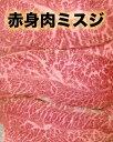 ○● 店長おまかせ ●○ いけだあか牛焼き肉セット1kg (...