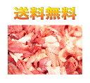 送料無料 北海道産 ギガ盛り豚切り落とし4.5kg(500g×9袋)【同梱包不可】
