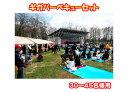 ■14kg送料無料 ギガ★バーベキュー・BBQセット NEW...