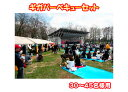 ■14kg送料無料 ギガ★バーベキュー・BBQセット 201...