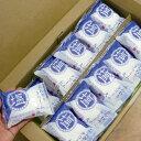 クリーム大福 ふんわり 塩クリーム大福 20個セット自宅用和菓子 冷凍大福