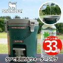 【最大ポイント33倍 送料無料】STANLEY ウォータージャグ 3.8L | ウォーターサーバ 保...