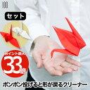 【最大ポイント33倍 送料無料】プッチペット メガネ拭き 紅...