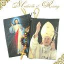 贈り物に♪ローマ教皇とキリストの高貴なロザリオケース/ポーチ★あす楽対応