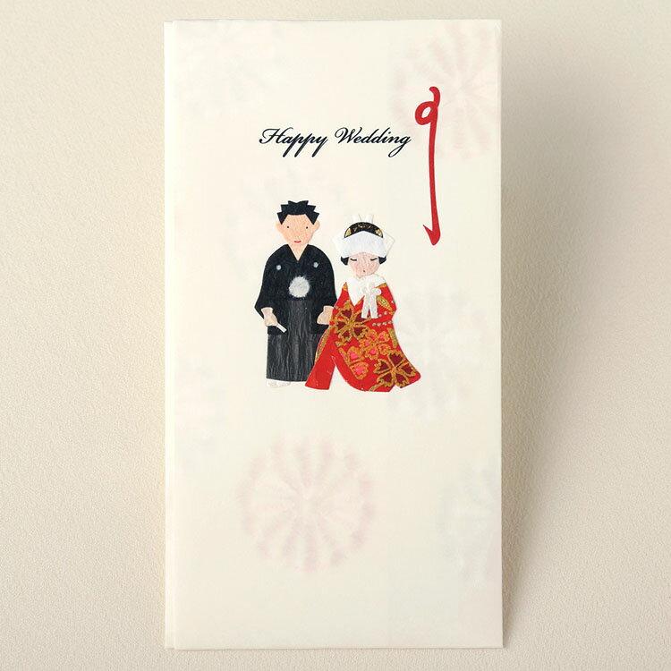 婚礼のし袋Happy Wedding 打掛