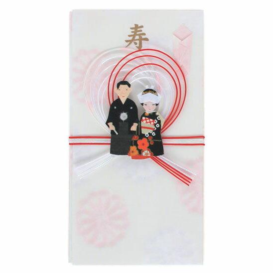 婚礼のし袋(祝儀袋)水引 ハート【ネコポス可】...:medetaya:10002695